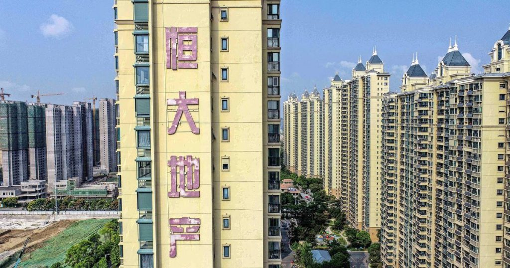 Afflicted real estate giant Evergrande denounces managers for breaking rules    Financial issues
