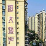 Afflicted real estate giant Evergrande denounces managers for breaking rules |  Financial issues