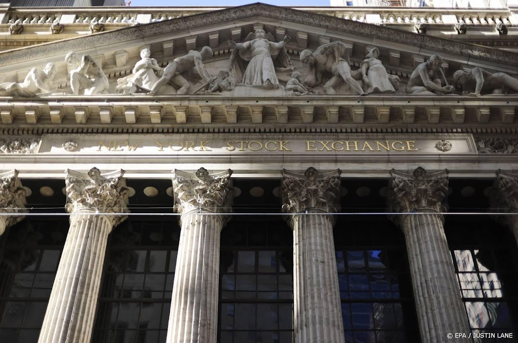 New York stocks soared after U.S. gains claim figures