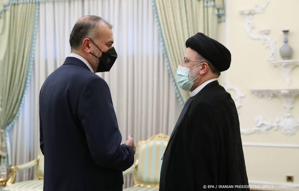 Iran wants US $ 1 billion back for nuclear reform ...